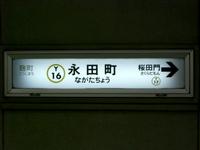 2007524_001