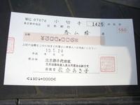 2007524_003