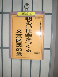 2007529_001