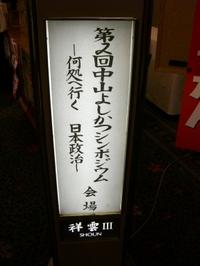 Cimg0328